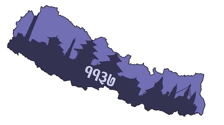 नेपाल संवत्को इतिहास