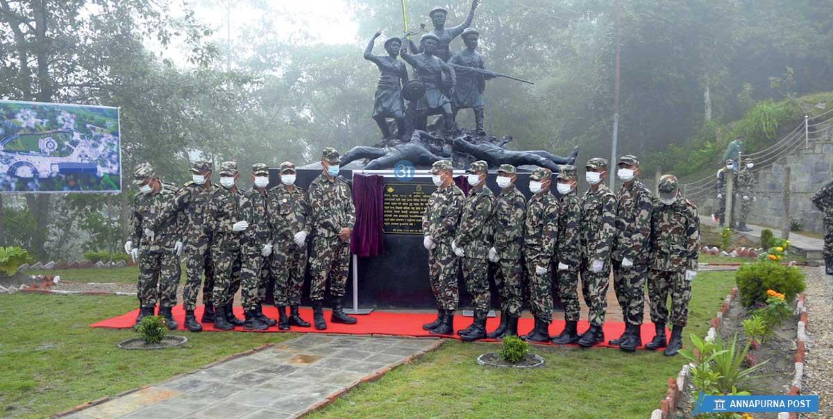 सिन्धुलीगढीमा युद्ध संग्रहालय