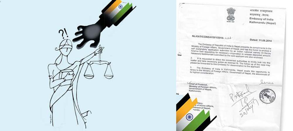 हस्तक्षेप नगर्न भारतीय दूतावासलाई अदालतको आदेश